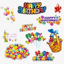 Happy happy birthday birthday Happy Birthday Decoration Material