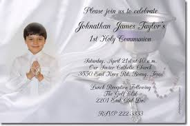 holy communion invitations holy communion invitation card design holy communion