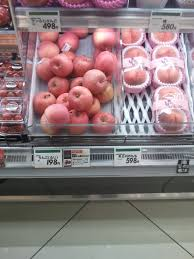 apple japan fuji apples awordfromjapan