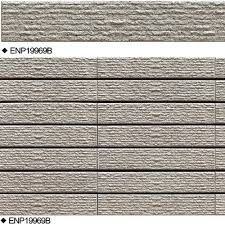 Photo Tiles For Walls Wall Tiles Design For Exterior Video And Photos Madlonsbigbear Com
