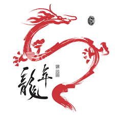 Bathroom In Chinese Characters How To Write Dragon In Chinese Character Refusing Vacations Cf