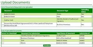dvat registration online process in 2015