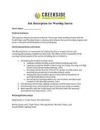 Youth Resume Template Worship Leader Cover Letter Image Collections Cover Letter Ideas