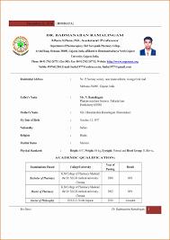 bca resume format for freshers pdf merger pg resume format fresh pg resume format professional resume