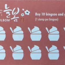 neulbom korean dessert cafe order 300 photos 82