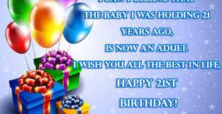 Happy 21 Birthday Meme - happy 21st birthday wishes messages 2happybirthday