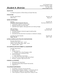 Food Service Resume Crew Member Resume Resume For Your Job Application
