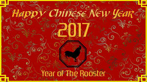 gif images for chinese new year 2017 pictures animation dragon