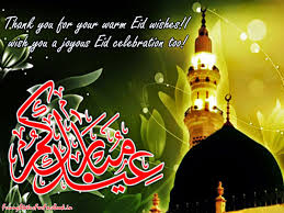 thank you for your warm eid wishes wish you a joyous eid