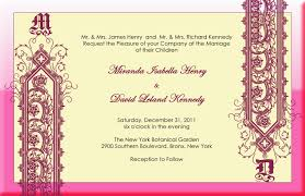 Wedding Invitation Card Messages Indian Wedding Invitation U2013 Gangcraft Net