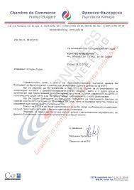 chambre de commerce franco bulgare congress engeneering