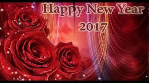 happy new year 2017 wishes whatsapp song
