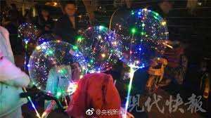 plans led light up balloons four hurt in china after led light balloons explode south china