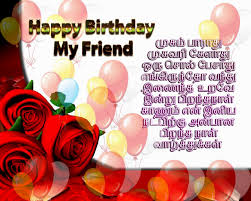beautiful free birthday wishes for facebook image best birthday