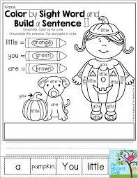 color by sight word and build a sentence this post has tons of