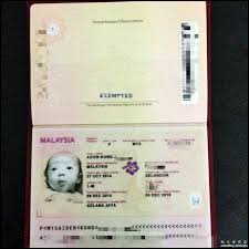 how to apply malaysian passport for your baby i u0027m saimatkong