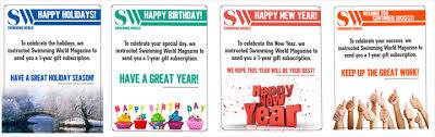 swimming world gift subscription