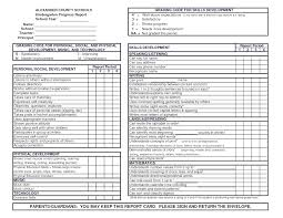 book report template middle school book report template middle school awesome school report card