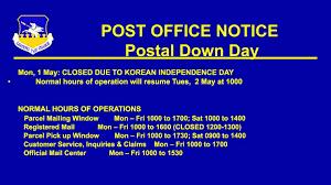 osan air base post office home