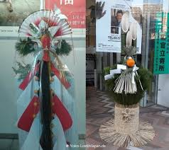 Decoration For New Year In Japan by Japanese New Year U2013 Between Traditions Events And Shopping City