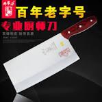 Image result for pro chef kitchen/door hangers B0787TSTJG