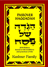 family haggadah the kushner family haggadah tent of abraham