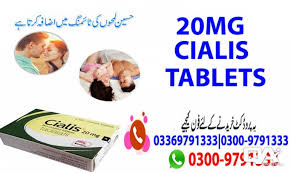 cialis tablets price in sibi lilly cialis 20mg sibi buy