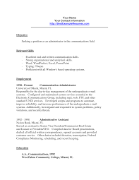 Resume Sample With Skills Section by Cv Examples Skills Abilities