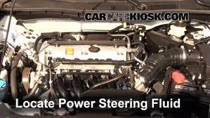 power steering fluid honda civic power steering leak fix 2008 2012 honda accord 2011 honda