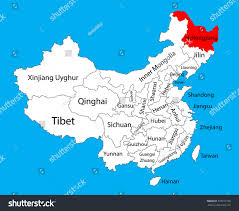 Harbin China Map by Heilongjiang Province Map China Vector Map Stock Vector 323312708