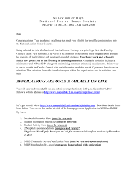 application for njhs macomb intermediate district