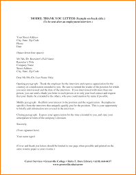 thank you letter to job recruiter image collections letter