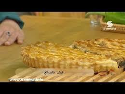 cuisine samira 41 best cuisine samira images on tv kitchens and