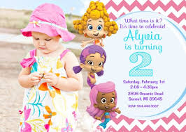 bubble guppies printable birthday party invitation