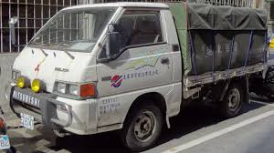mitsubishi delica 2015 file feds mitsubishi delica 2000 truck ez 8747 20150628 jpg