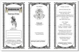 template undangan khitanan cdr download desain rumah format cdr gambar puasa