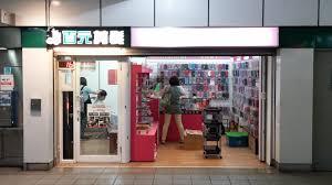 taipei rapid transit corporation information of station shops
