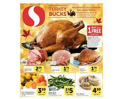safeway coupon deals week of 11 18