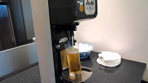 Home Beer Dispenser Beer Dispenser In Narita Tokyo Japan Youtube