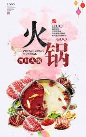 posters cuisine sichuan duck pot cuisine style poster background pot