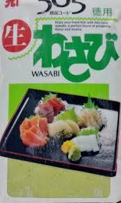 cuisine 750g ftv019 kaneku nama wasabi 冷冻生芥末膏 16 x 750g frozen