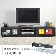 tv stand glass door emoor co ltd rakuten global market flat screen compact tv