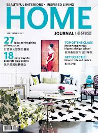 cezign press home journal hong kong