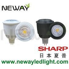 sharp cob led spotlight fixture 220v sharp cob led spot lights