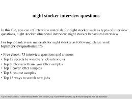 night stocker interview questions