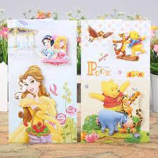 8pcs set 3d flash powder cute cartoon greeting cards envelope