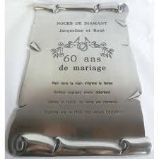 60 ans de mariage noces de parchemin avec poeme pour noces de diamant les gravures les