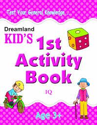 buy 1st activity book iq kid u0027s activity books book online at