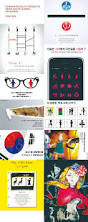 halldor gislason south korea design innovation for gender