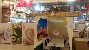 sukkot for sale sukkot photo gallery happy sukkot